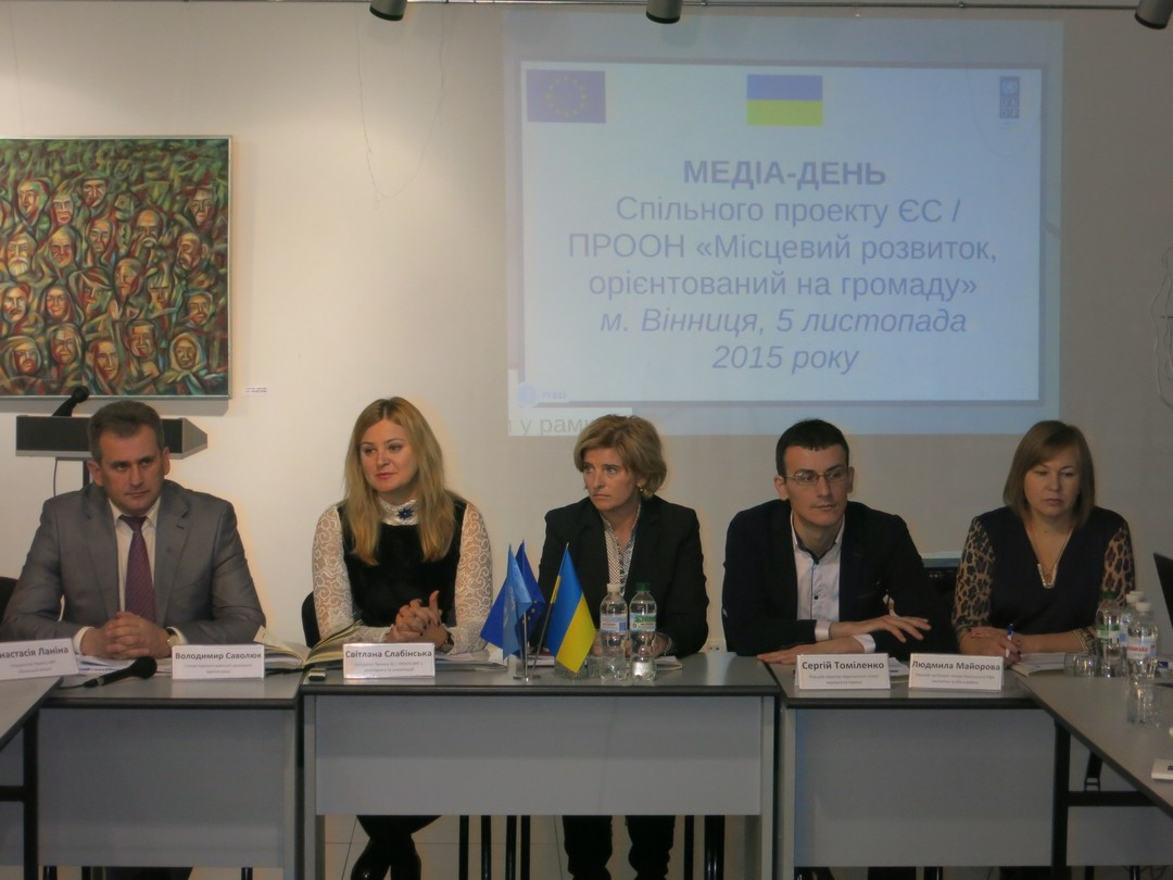 Trainings in Vinnitsa and the region: a selection of sites